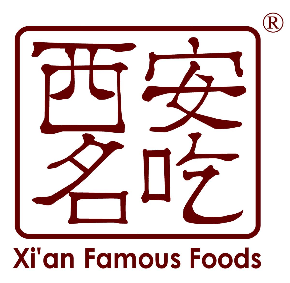 Xian_famous_foods_logo